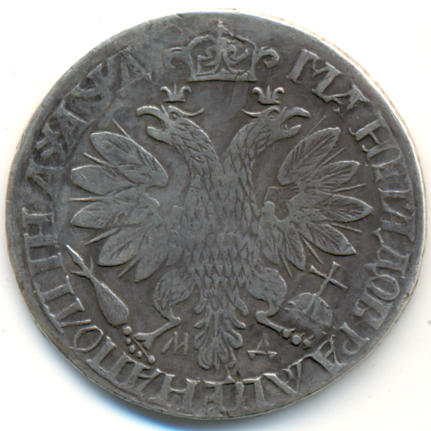 Монетный аукцион спб унискан 7215